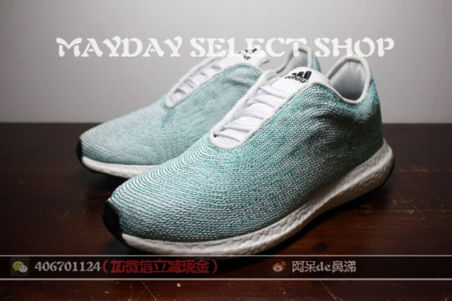adidas Ultra Boost 2016 Parley for the Oceans 环保系列爆米花跑鞋_2